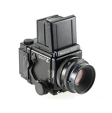 Mamiya RZ67 Pro II Camera